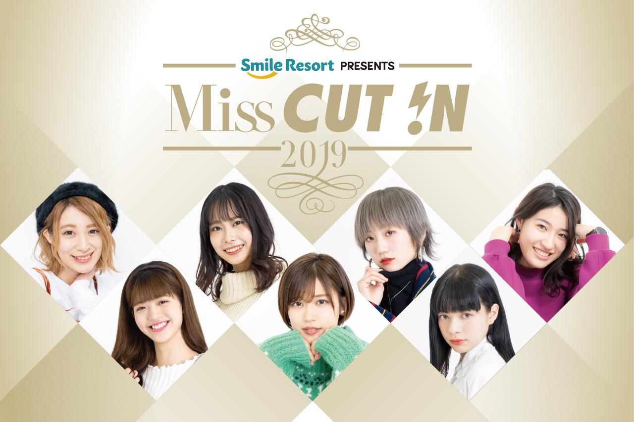 MISS CUT IN 2019